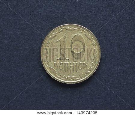 Ukrainian Coin Uha