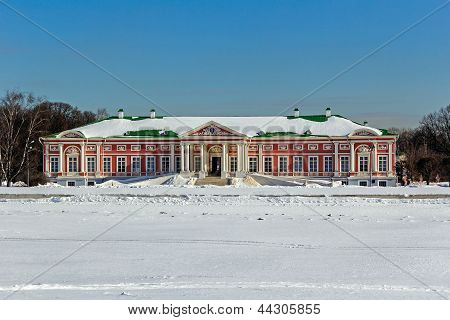 Big Palace In Kuskovo