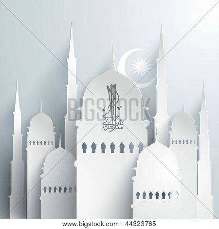 Vector 3D Paper Mosque. Translation of Jawi Text: Eid Mubarak, May you Enjoy a Blessed Festival