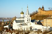 Church Of Elijah The Prophet And Kremlin Nizhny Novgorod Russia