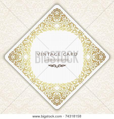 Floral frame background in arabic motif