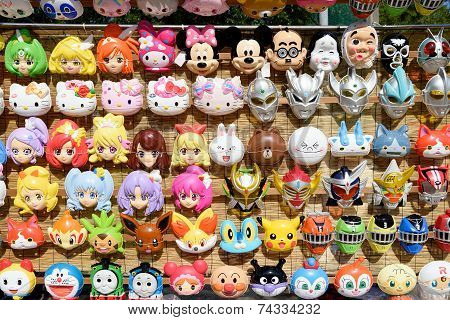 Japanese toy masks