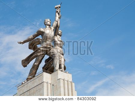 Rabochiy And Kolkhoznitsa Sculpture