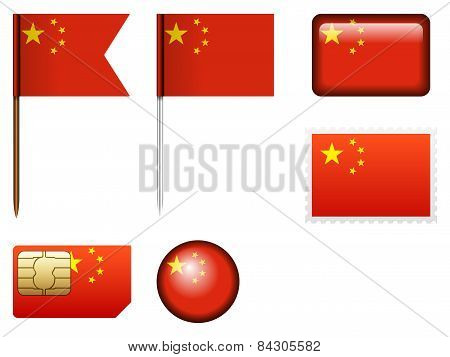 China Flag Set