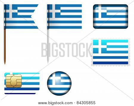 Greece Flag Set