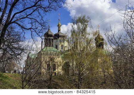 Holy Trinity Monastery Of St. Jonas, Kyiv.