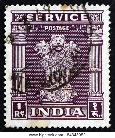 Postage Stamp India 1950 Lion Capital Of Ashoka Pillar