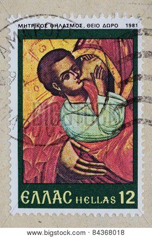 Baby Jesus Postage Stamp