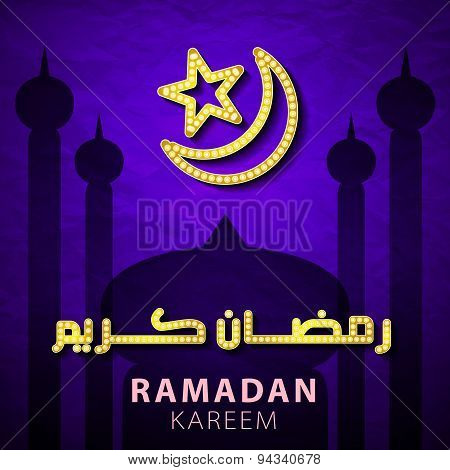 Ramadan Greetings Background. Kareem   Generous Month