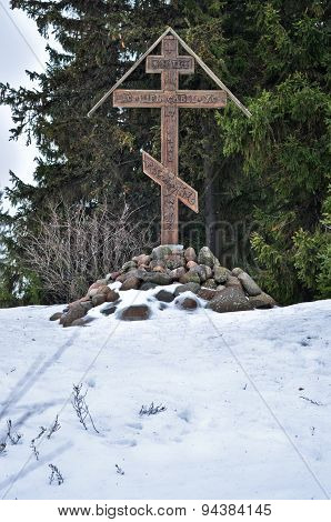Worship Cross.