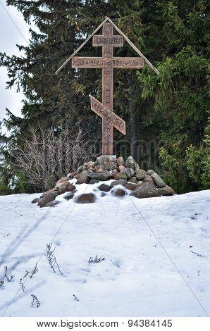 Worship Cross.