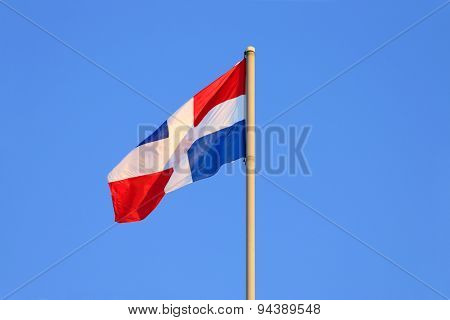 Closeup Evolving In Wind Flag Of Perm Territory On Bright Sunny Day
