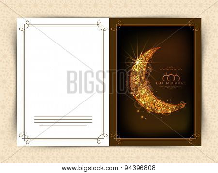 Elegant greeting card with beautiful glowing crescent moon decorated by artistic floral design for Muslim community festival, Eid Mubarak celebration.
