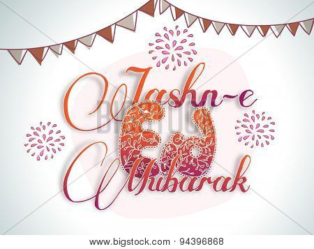 Stylish text Jashn-E-Eid Mubarak with firecrackers and buntings decoration for Muslim community festival celebration.