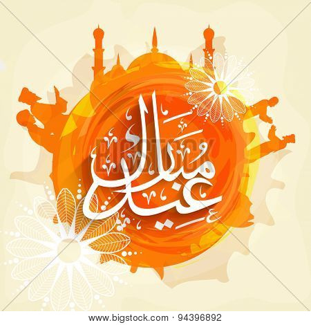 Creative frame decorated with Arabic calligraphy of text Eid Mubarak, mosque and illustration of Islamic people following their rituals for Muslim community festival celebration.