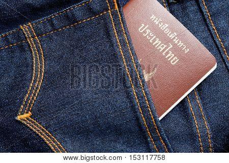 Thai international passport identity on Jeans or denim