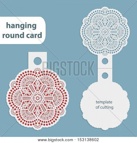 Laser cut wedding round card template paper openwork greeting card template for cutting lace invitation card for Christmas and New Year hanging card vector illustration
