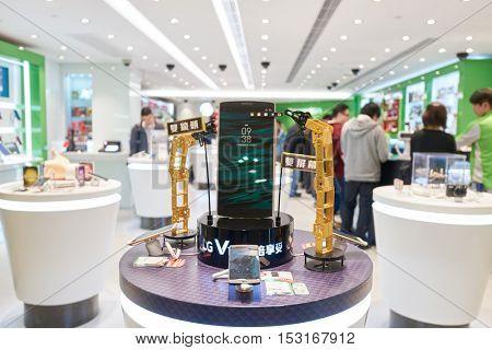 HONG KONG - CIRCA JANUARY, 2016: Wilson Communications Mobile Phone Store a shopping center in Hong Kong. Wilson Communications is a mobile store chain in Hong Kong,