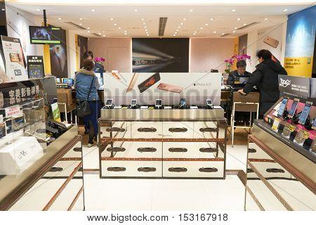 HONG KONG - CIRCA JANUARY, 2016: 1010 shop at a shopping center in Hong Kong. 1010 is one of Hong Kong's top phone service providers.