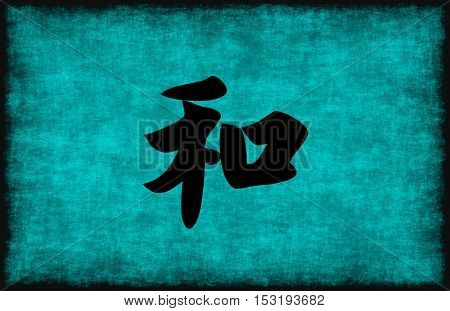 Chinese Character Painting for Harmony in Blue as Concept