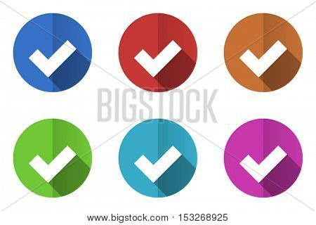 Vote flat design vector icons