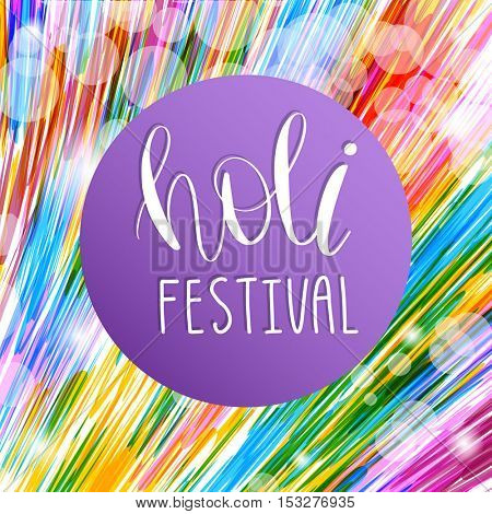 Holi background banner, a spring holi festival of colors, vector illustration