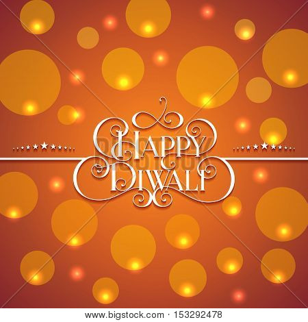 Diwali, Happy Diwali, Happy Diwali card, Happy Diwali banner, Happy Diwali text, Happy Diwali vector, Diwali card, Diwali cards, Diwali invitation, Diwali banner, text Diwali, Diwali art