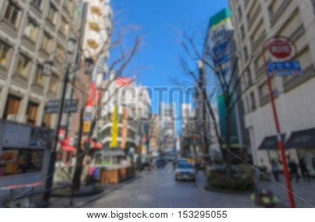 Abstract blur . Shijuku district in the morning.Shinjuku is a special ward located in Tokyo Metropolis Japan. It is a major commercial and administrative centre