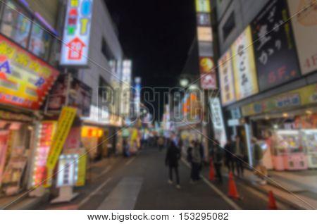 Abstract blur .Street view of night Tokyo Shinjuku