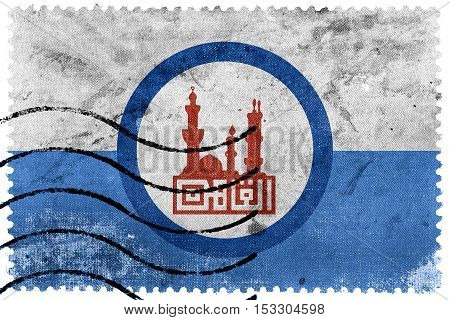 Flag Of Cairo, Egypt, Old Postage Stamp