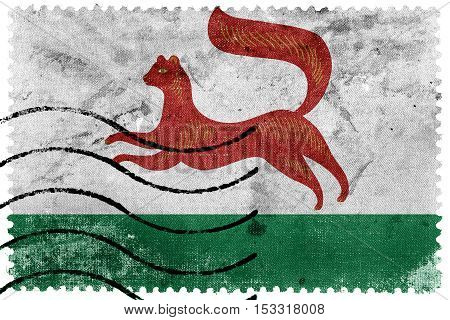 Flag Of Ufa City, Russia, Old Postage Stamp