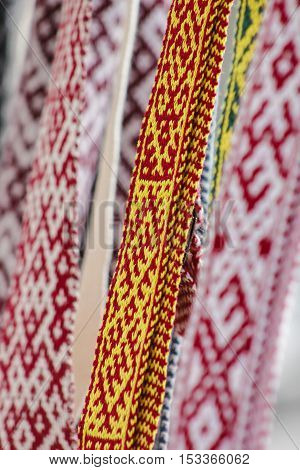 Latvian traditional woven folk belt with force plates