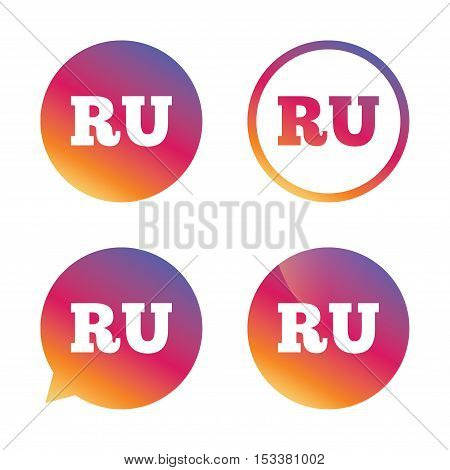 Russian language sign icon. RU Russia translation symbol. Gradient buttons with flat icon. Speech bubble sign. Vector