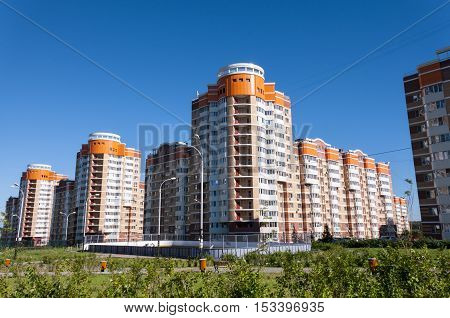 Modern apartment buildings in the city of Khabarovsk