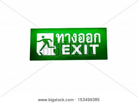 Green emergency exit sign on white background