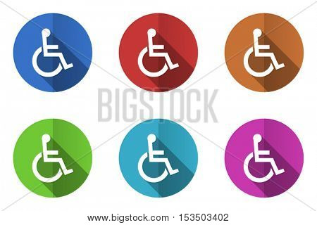 Flat design vector wheelchair icons. Web and app hospital buttons.