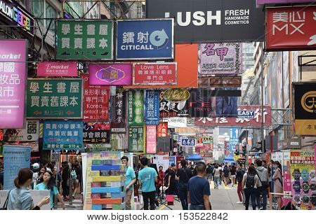 HONG KONG S.A.R. , CHINA - APRIL 03, 2016 - Unidentified crowd and lots of shop signages on the busy streets of Kowloon