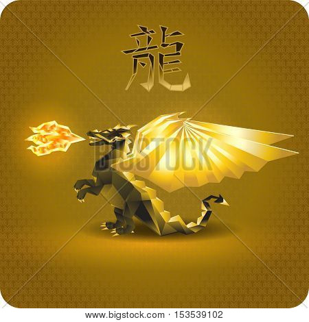 Dragon. Black-and-gold color. 3d. The fire dragon and dragon wings . At the top of the icon - the Chinese character meaning dragon. Eps10 vector.