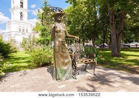 SAMARA RUSSIA - JUNE 12 2016: Lady with tennis racket. Monument in Samara Russia. Monument was unveiled on September 2012