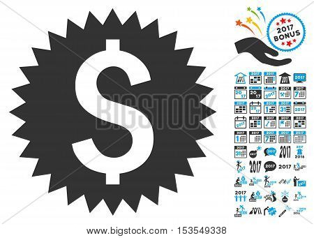 Financial Seal pictograph with bonus 2017 new year pictures. Vector illustration style is flat iconic symbols, modern colors.