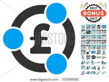 Pound Financial Collaboration icon with bonus 2017 new year images. Vector illustration style is flat iconic symbols, modern colors.