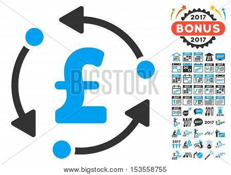 Pound Rotation pictograph with bonus 2017 new year design elements. Vector illustration style is flat iconic symbols, modern colors.