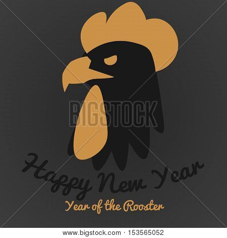 Rooster Logo, Happy New Year