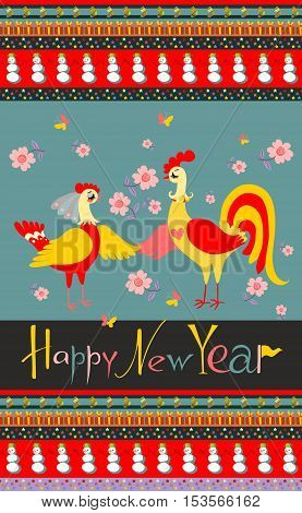 Fairy cockerel and hen - symbol of 2017 year. Chinese New Year of the Rooster. Beautiful vector illustration