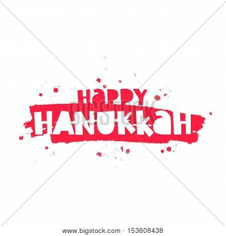Happy Hanukkah. The trend calligraphy. Vector illustration on white background with a smear of red ink. Great holiday gift card.