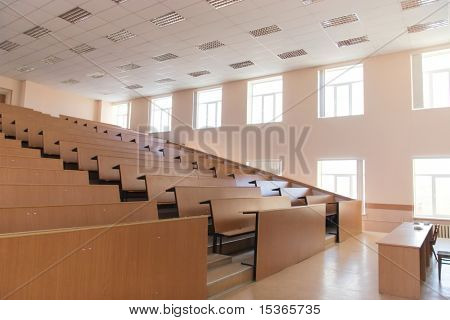 Big empty modern lecture hall.