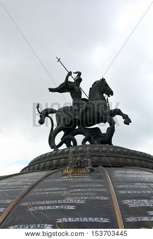 Monument of St. George in Moscow Architecture