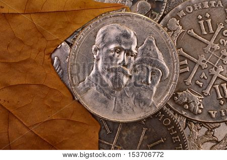 Coins background anniversary coin Russia 1913 Three hundred years of the Romanov dynasty