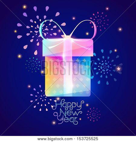 Christmas colorful  gift