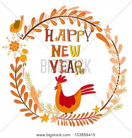 Happy New Year.vector Illustration Of Rooster, Symbol Of 2017 On The Chinese Calendar. - Stock Vecto